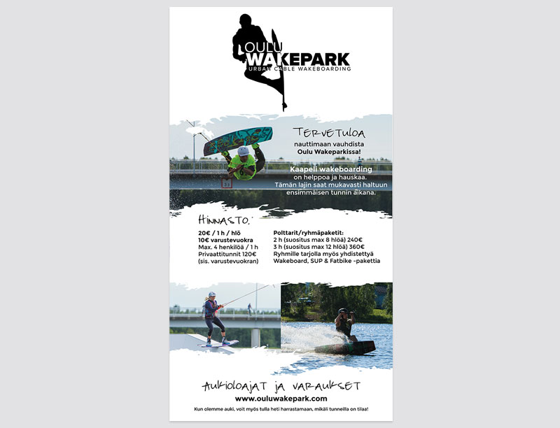 wakeboard_elovisual